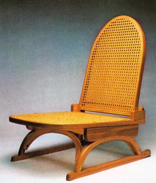 ll.bean.canoe.seat